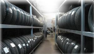 Срок годности резиновых шин