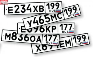 Зачем нужен дубликат авто номера и где его можно сделать?