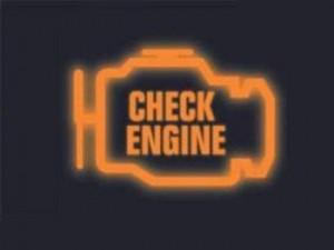 Как поступать, если горит check engine?